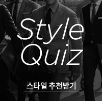 Style quiz d 2