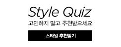 Style quiz m